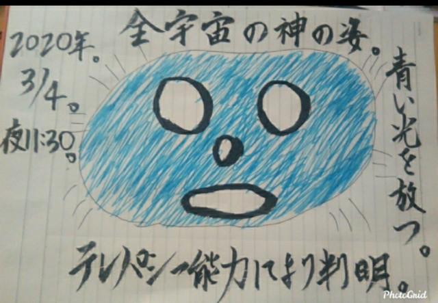 f:id:miyazawatomohide:20200605163715j:image