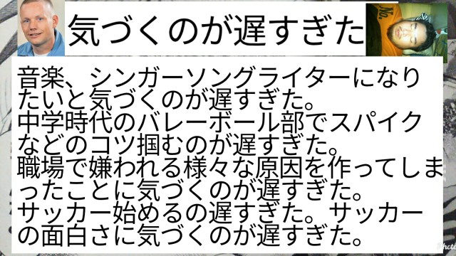 f:id:miyazawatomohide:20200605172032j:image