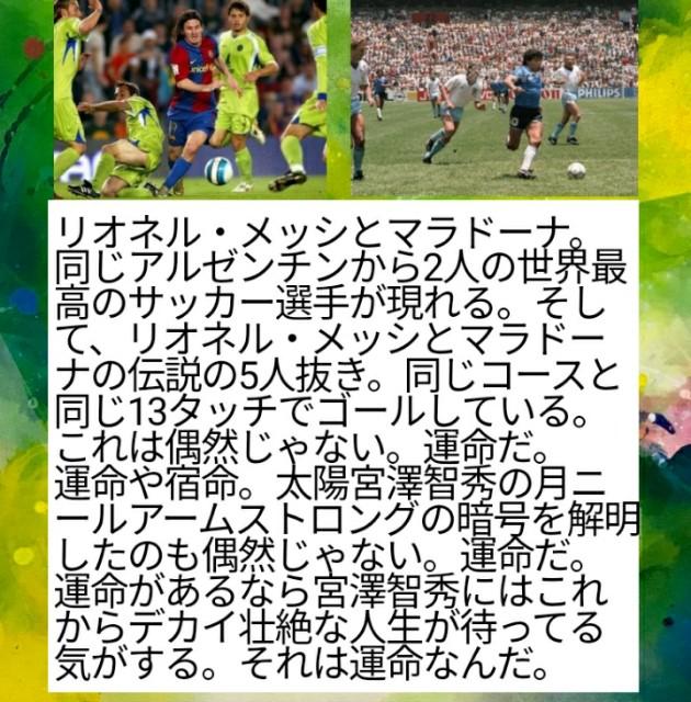 f:id:miyazawatomohide:20200605172529j:image