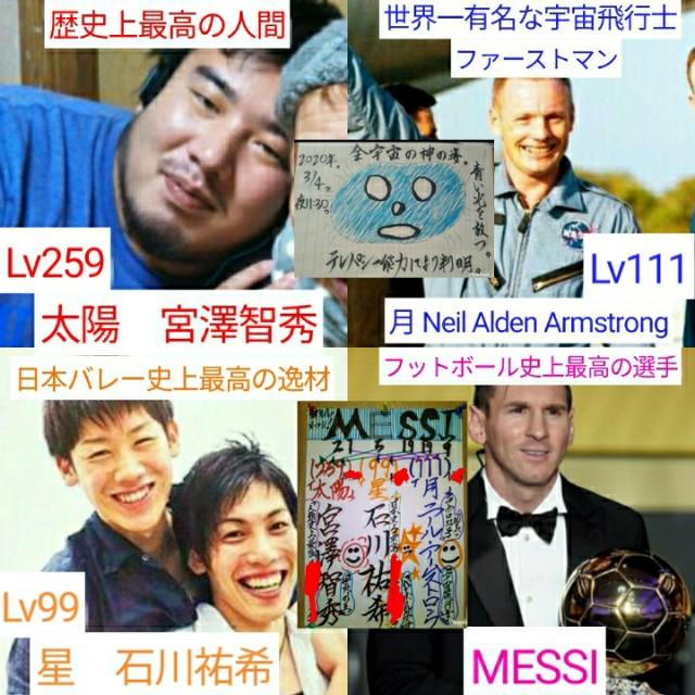 f:id:miyazawatomohide:20200605180907j:image
