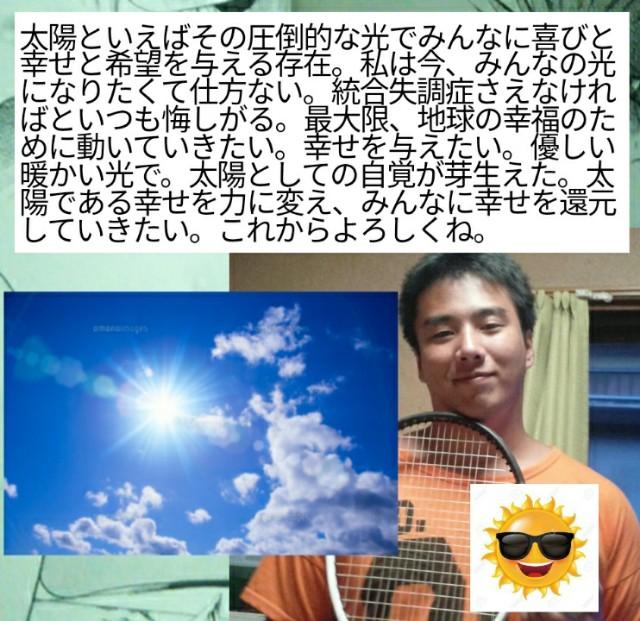 f:id:miyazawatomohide:20200605183315j:image