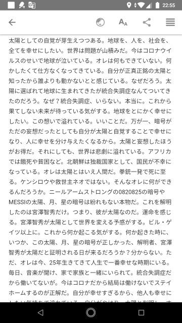 f:id:miyazawatomohide:20200605225603j:image
