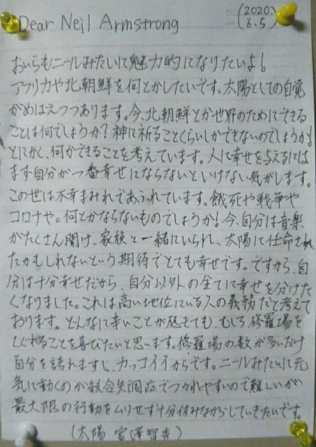f:id:miyazawatomohide:20200605230037j:image