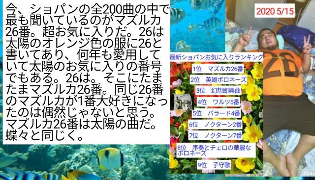 f:id:miyazawatomohide:20200605233046j:image