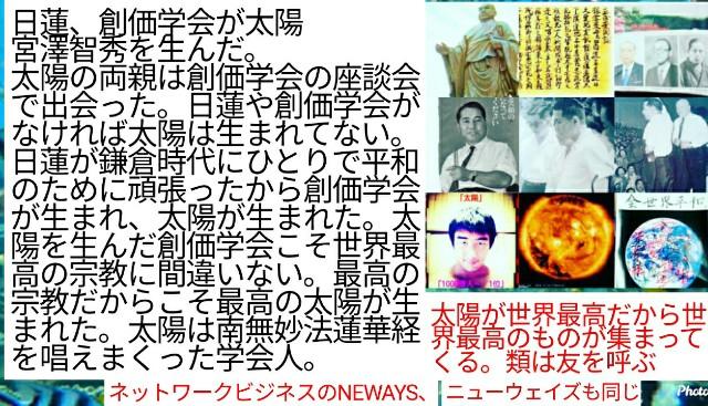f:id:miyazawatomohide:20200605233112j:image