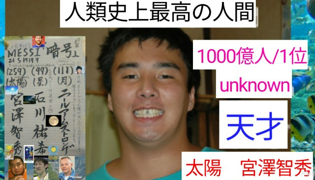 f:id:miyazawatomohide:20200606013511j:image