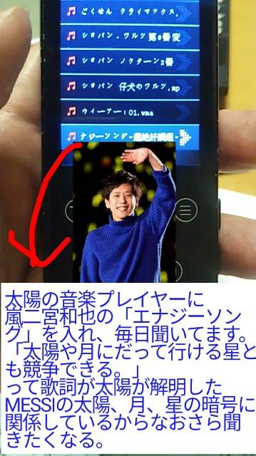f:id:miyazawatomohide:20200606044257j:image