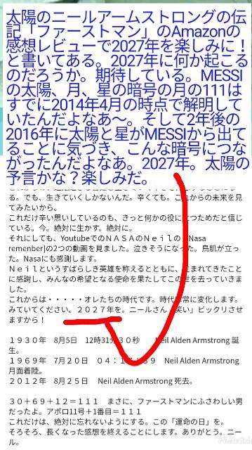 f:id:miyazawatomohide:20200606044341j:image