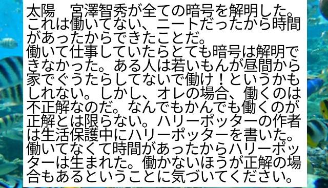 f:id:miyazawatomohide:20200606051627j:image