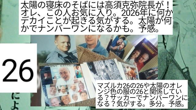 f:id:miyazawatomohide:20200606071825j:image