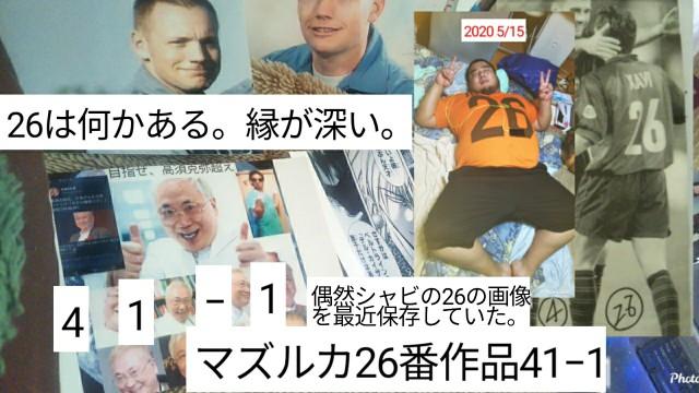f:id:miyazawatomohide:20200606072929j:image