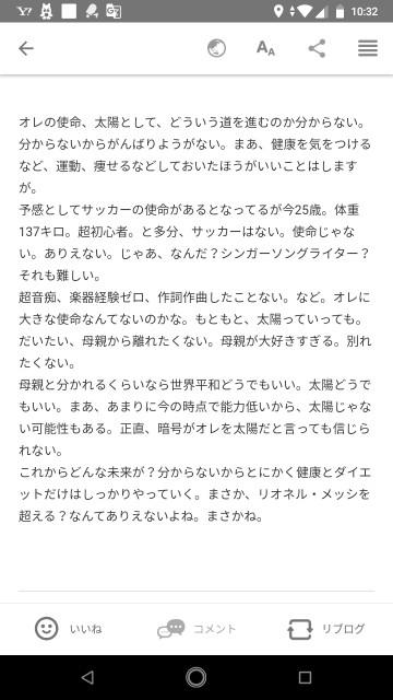 f:id:miyazawatomohide:20200606103304j:image
