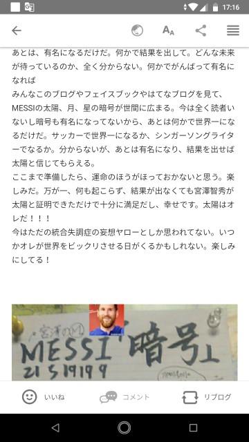 f:id:miyazawatomohide:20200606171717j:image