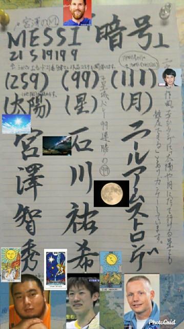 f:id:miyazawatomohide:20200606171740j:image