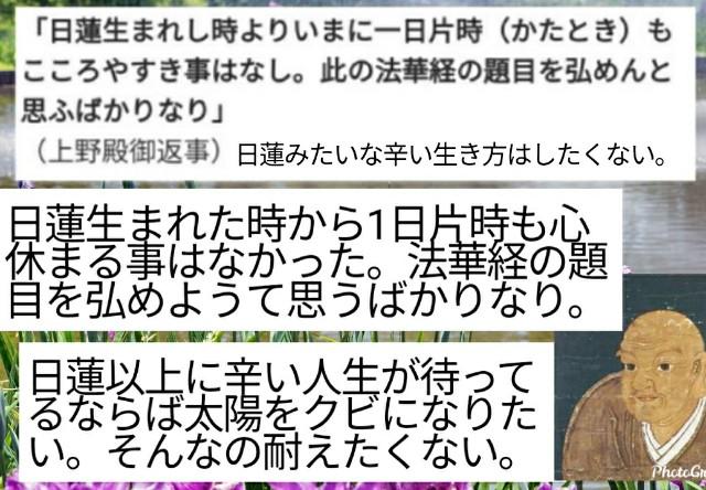f:id:miyazawatomohide:20200606184414j:image
