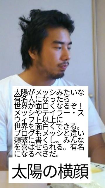 f:id:miyazawatomohide:20200607035606j:image