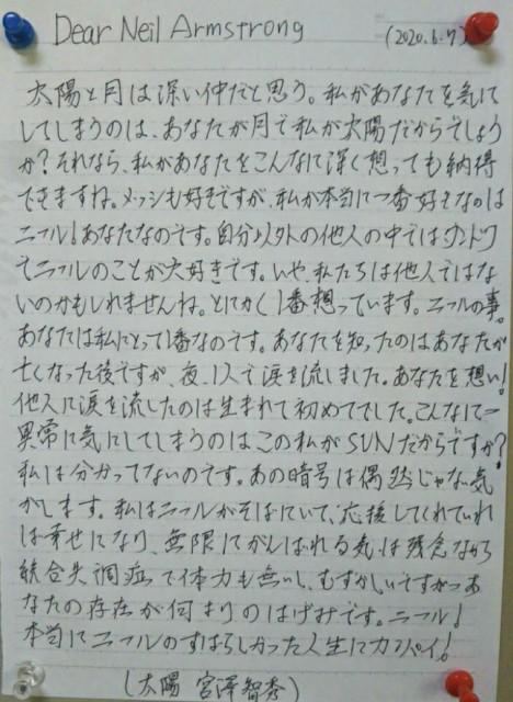 f:id:miyazawatomohide:20200607090850j:image