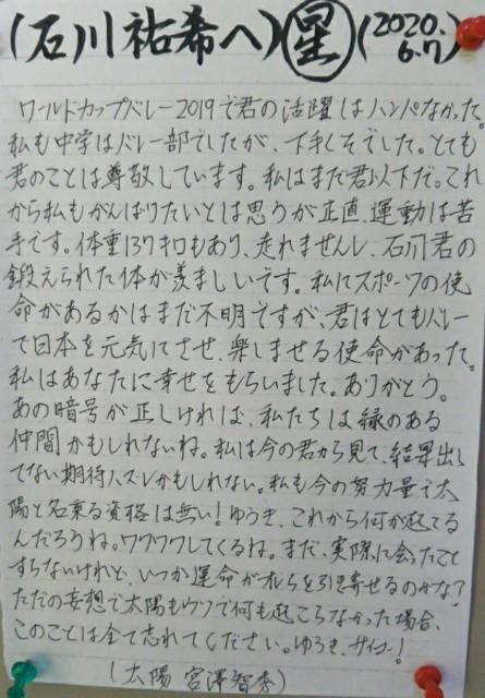 f:id:miyazawatomohide:20200607101639j:image