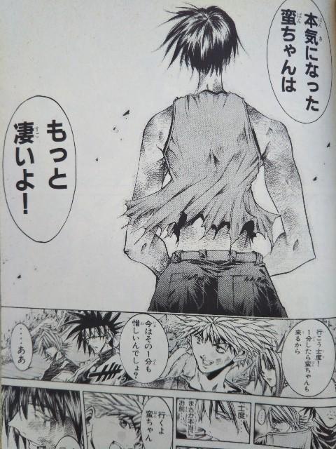 f:id:miyazawatomohide:20200607112658j:image