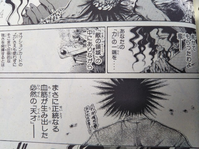 f:id:miyazawatomohide:20200607112737j:image