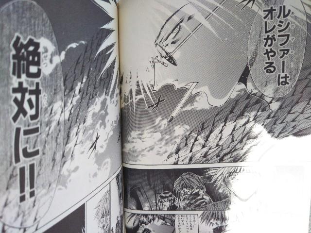 f:id:miyazawatomohide:20200607112749j:image
