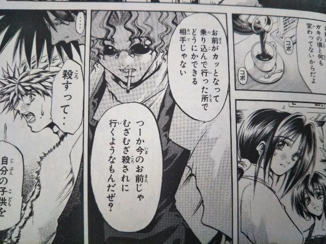 f:id:miyazawatomohide:20200607112841j:image