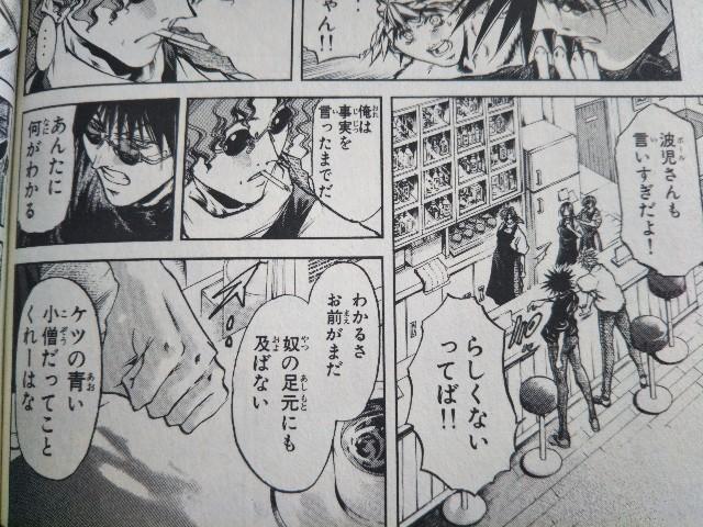 f:id:miyazawatomohide:20200607112851j:image