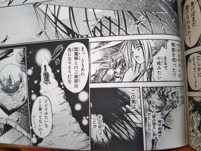 f:id:miyazawatomohide:20200607112906j:image