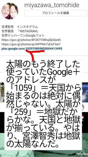 f:id:miyazawatomohide:20200607113003j:image