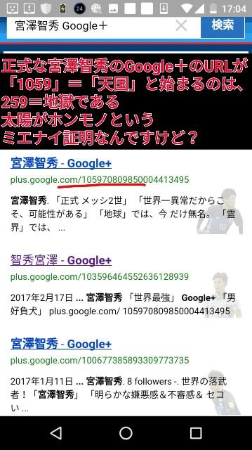 f:id:miyazawatomohide:20200607113013j:image