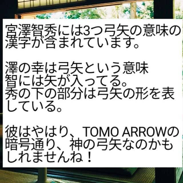 f:id:miyazawatomohide:20200607144609j:image