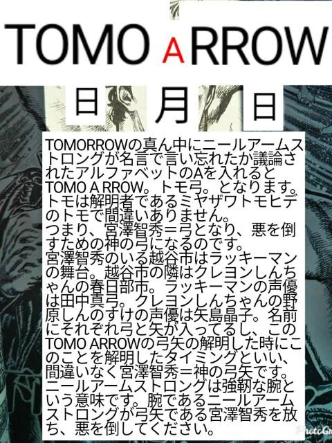 f:id:miyazawatomohide:20200607144641j:image