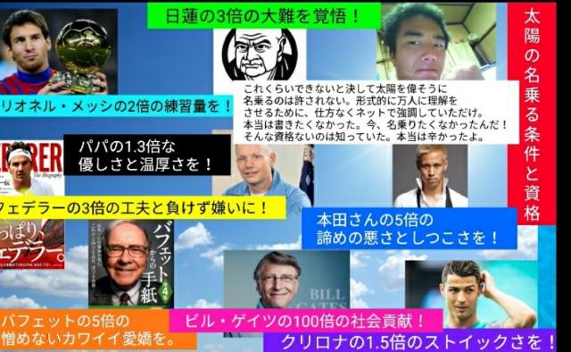 f:id:miyazawatomohide:20200607164239j:image