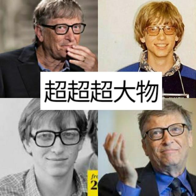 f:id:miyazawatomohide:20200607171623j:image