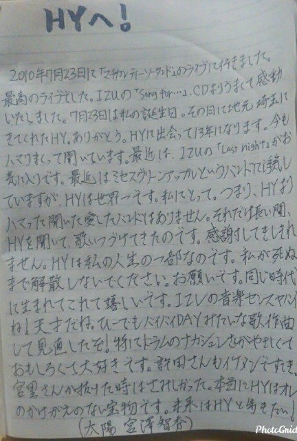 f:id:miyazawatomohide:20200607213742j:image