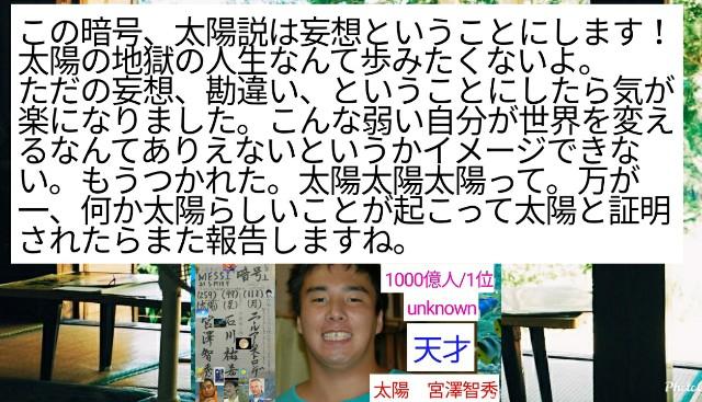 f:id:miyazawatomohide:20200607213812j:image