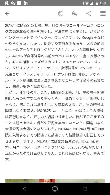 f:id:miyazawatomohide:20200608005156j:image