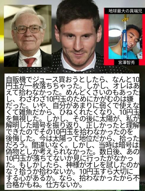 f:id:miyazawatomohide:20200608010818j:image