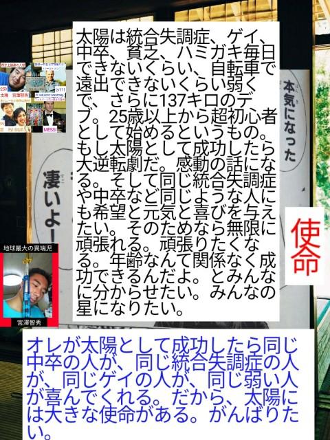 f:id:miyazawatomohide:20200608064729j:image