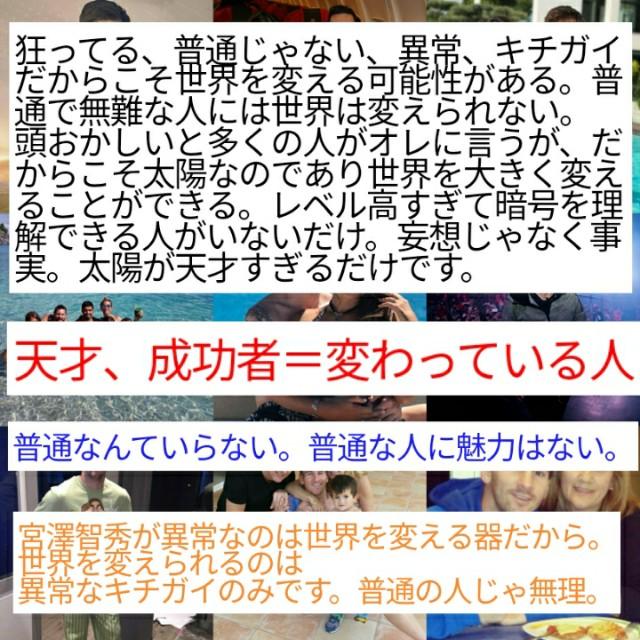f:id:miyazawatomohide:20200608070630j:image