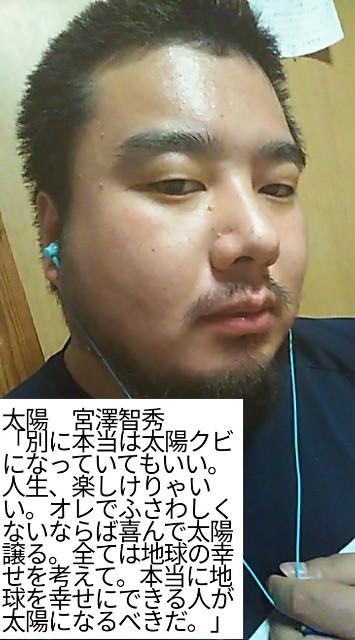 f:id:miyazawatomohide:20200608122004j:image