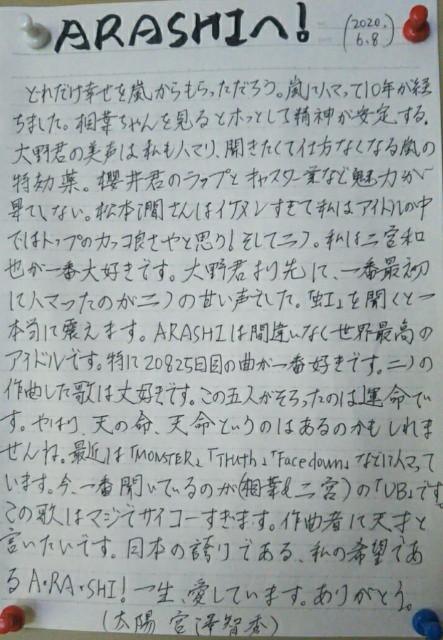 f:id:miyazawatomohide:20200608122306j:image