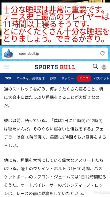 f:id:miyazawatomohide:20200608154004j:image