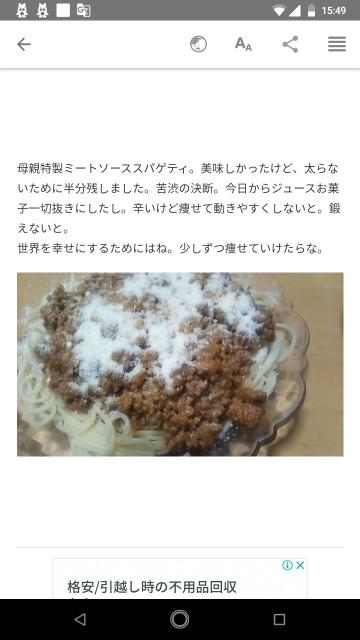 f:id:miyazawatomohide:20200608155011j:image