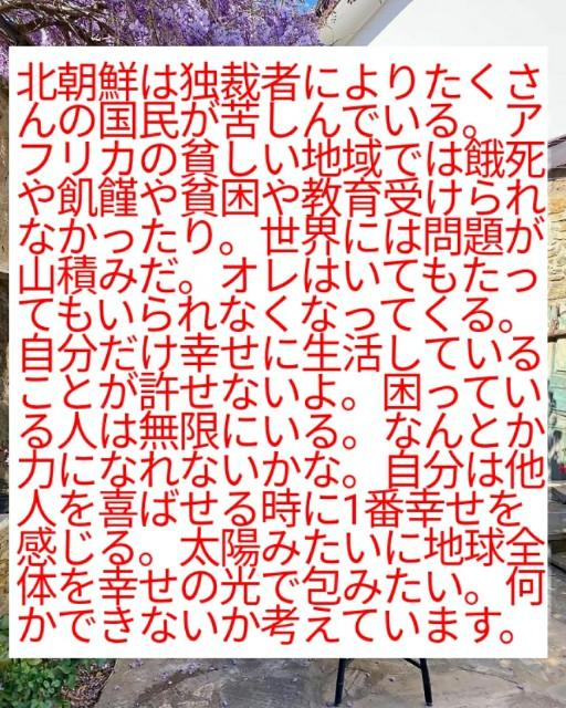 f:id:miyazawatomohide:20200608155859j:image