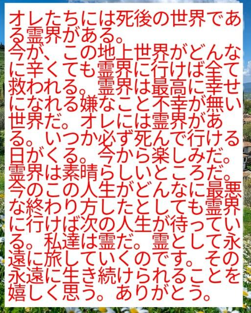 f:id:miyazawatomohide:20200608164058j:image