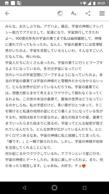 f:id:miyazawatomohide:20200608202423j:image