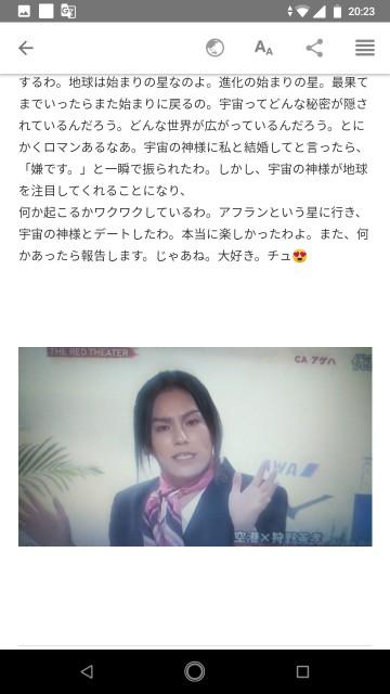 f:id:miyazawatomohide:20200608202435j:image