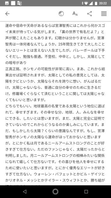 f:id:miyazawatomohide:20200608202446j:image