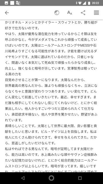 f:id:miyazawatomohide:20200608202458j:image